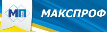 Фирма МаксПроф